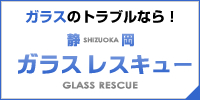 GLASS RESCUE